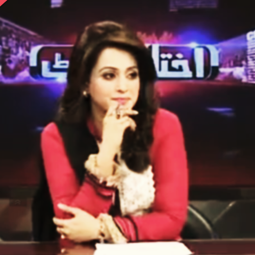 Syeda Mehreen Sibtain Profile Age Contact Talk Shows Prgorams