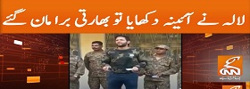 Afridi Statement Made Indian Angry