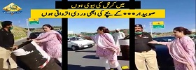 Army Officer Wife Threatening Police