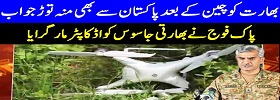 PAK Shoots Down Indian Drone