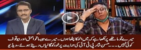 Hassan Nisar Cursing Himself