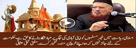 Mufti Taqi Response on Temple Issue