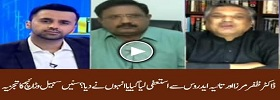 Sohail Analysis on Advisers Resign