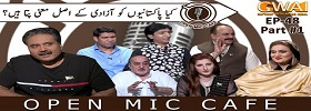 Open Mic Cafe With Aftab Iqbal
