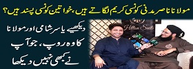 Funny Interview of Nasir Madni