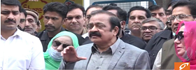 Rana Sanaullah Media Talk