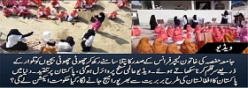 Video From Jamia Hafsa Goes Viral
