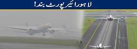 Lahore Airport Closed