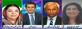 Center Stage With Rehman Azhar