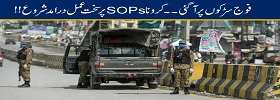 Army Deployed to Enforce SOPs