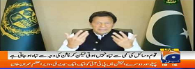 PM Khan Addressing the Nation
