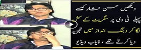 When Hassan Nisar was young