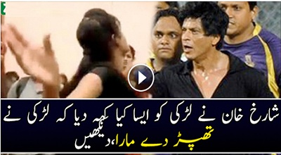 Why girl slapped Shah Rukh Khan