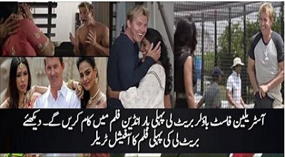 Brett Lee in action in Bollywood