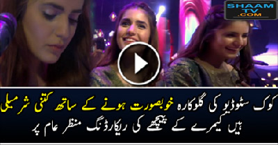 Momina Mustehsan Behind The Camera