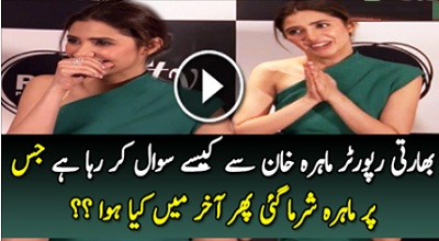 Mahira Khan facing stupid questions