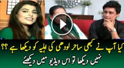 Watch Sahir Lodhi wife