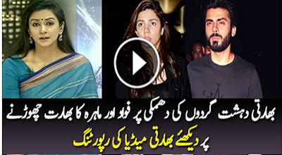 Fawad, Mahira left India