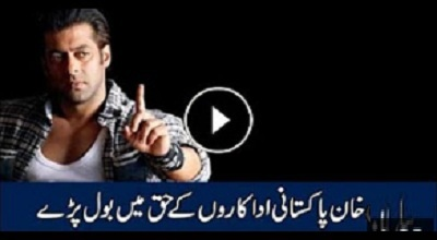 Salman Khan in favor of Pak artists