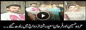 Urwa & Farhan Saeed got married