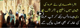 Bushra Ansari dance in Urwa wedding