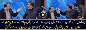 Serious politician fight in live TV show