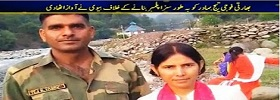 Indian soldier wife exposed her army
