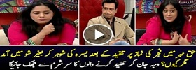 Yasra Rizvi in a Morning Show after marriage