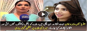 Meera speaking against Mahira