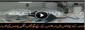Rats in Govt hospitals in Lahore