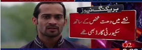 Waqar Zaka got beaten