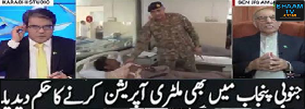 Army Chief orders operation in Punjab