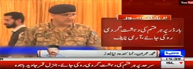 Border security meeting in GHQ