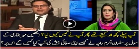 Why Salman Akram accepted case?