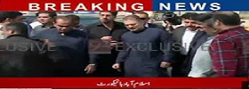 Memon reached Islamabad High Court