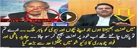 Severe fight between Hashmi & Fawad
