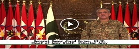 Army Chief video message for Nation