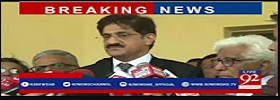 CM Sindh talking with media personnel