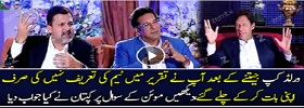 Why Imran not praise team on 1992 world Cup?