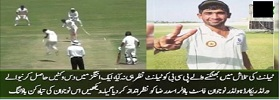 Why Asad Raza ignored by PCB?