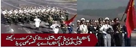 Chinese Troops in Pakistan Day Parade