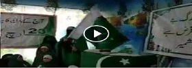 Pakistan Day Celebration in IOK