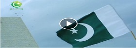 History About Pakistani Flag