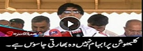 Ch.Nisar speech in FC Passing out