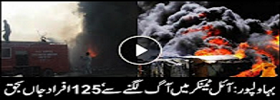 120 died after tanker caught fire