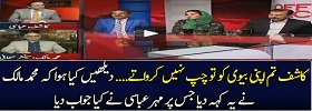 Malick comments about Kashif wife