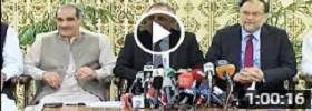 Pmln leaders Press Conference