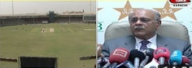 PCB Chairman Press Conference