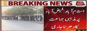 Tehreek-e-Labbaik Faizabad Sit-in is continued