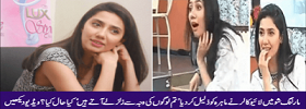 Mahira Khan Insulted By Phone Caller